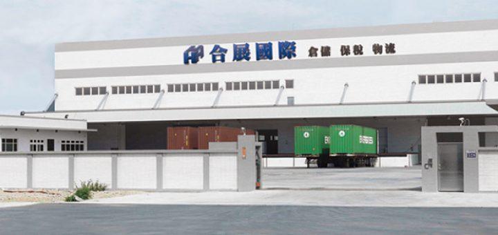 台中港倉儲,中部室外倉,中部倉庫