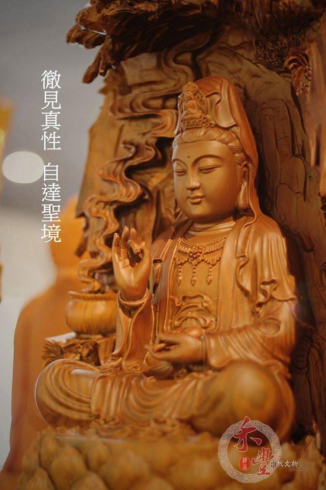 佛的三身是什麼樣,從形像上如何區別法身佛,報身佛,化身佛呢 ?