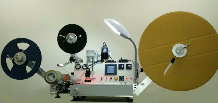 Cover Tape,電子零件包裝承載帶,IC捲帶包裝機