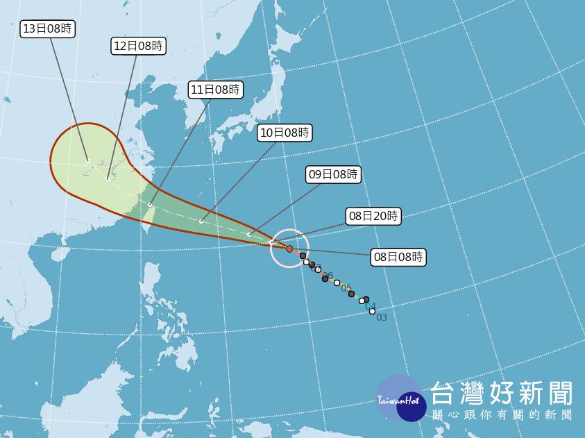 強颱瑪莉亞朝北台灣進逼 週二晚至週三影響最劇