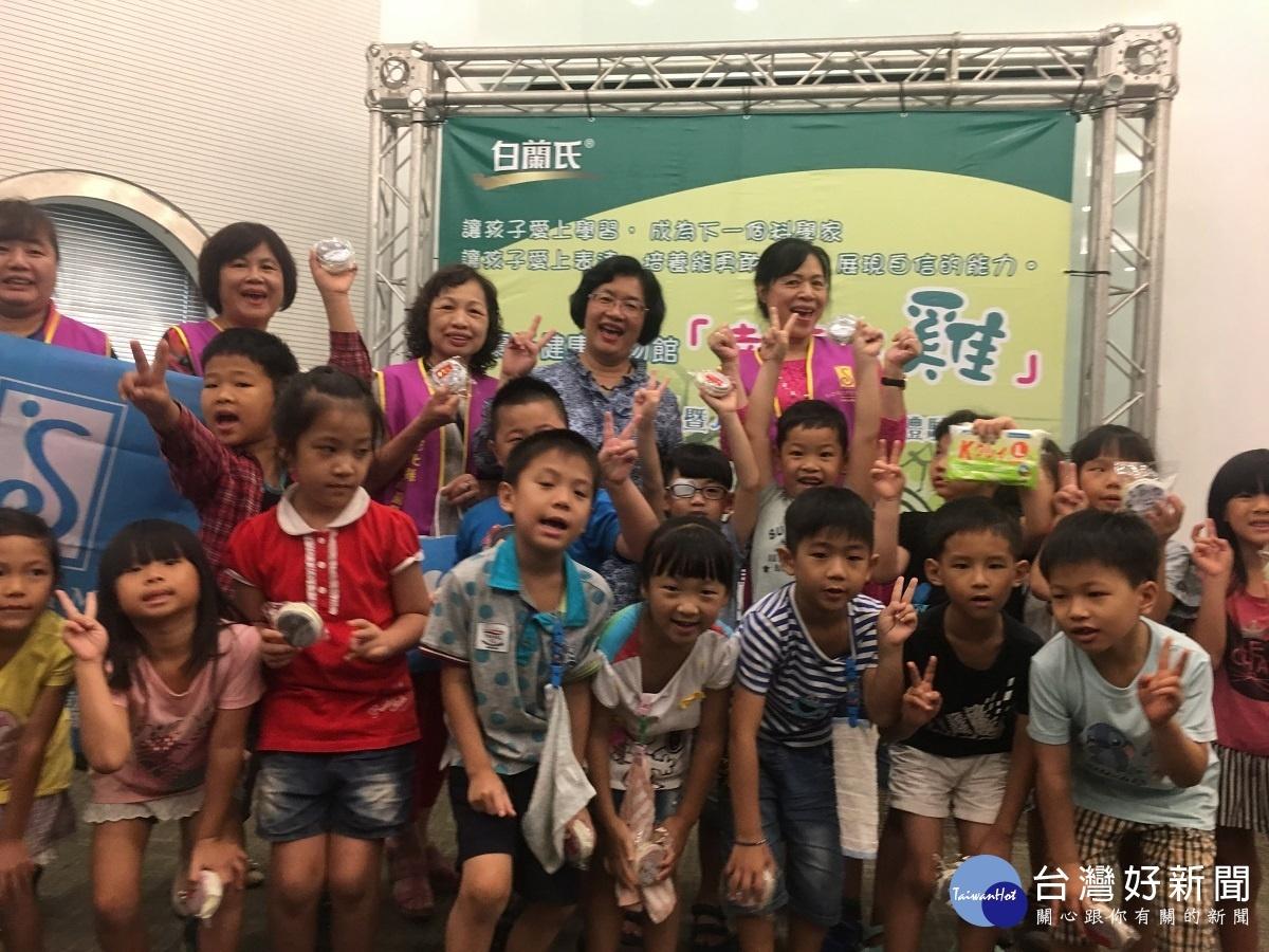 結合公益實現孩童夢想 白蘭氏「幸福奇雞」魔法科學營開幕