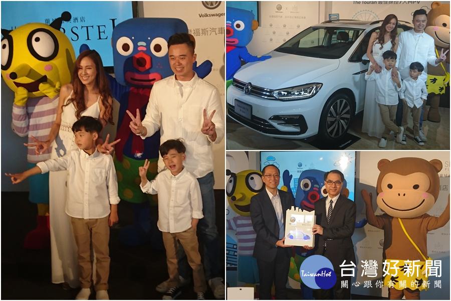 五星飯店推出Carstel新賣點 大小朋友各享免費開車趣_