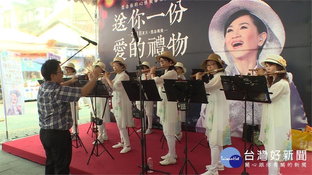 鳳飛飛紀念音樂會 「帽子歌后」經典重現