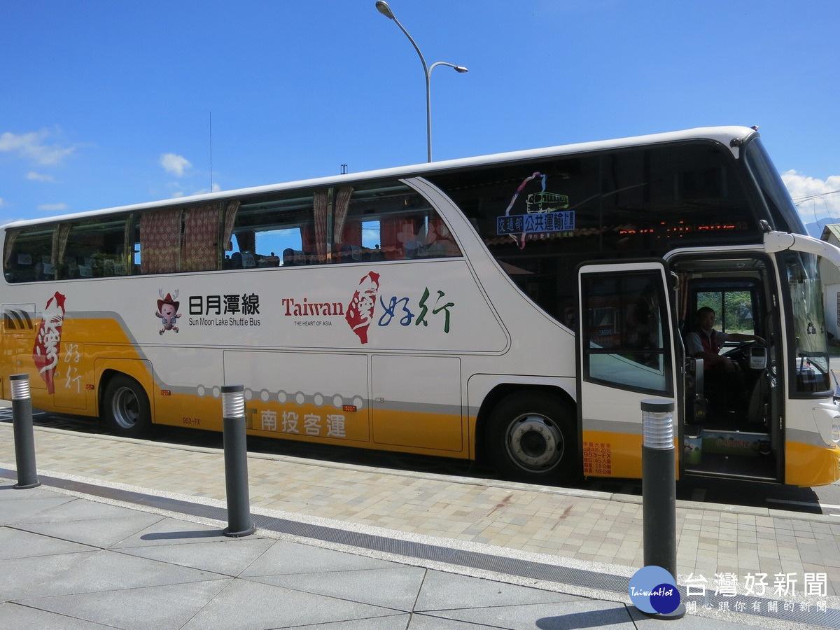 搭乘台灣好行日月潭線 輕鬆來趟宗教文化之旅