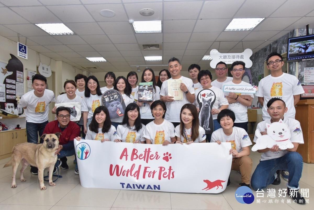 4月4日台灣「貓日」 瑪氏集團員工帶頭為毛小孩發聲