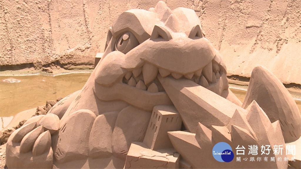 最強猛獸「哥吉拉」入侵 福隆沙雕季吸睛
