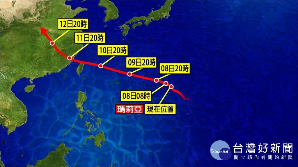 強颱瑪莉亞更接近台灣!台中以北恐進暴風圈