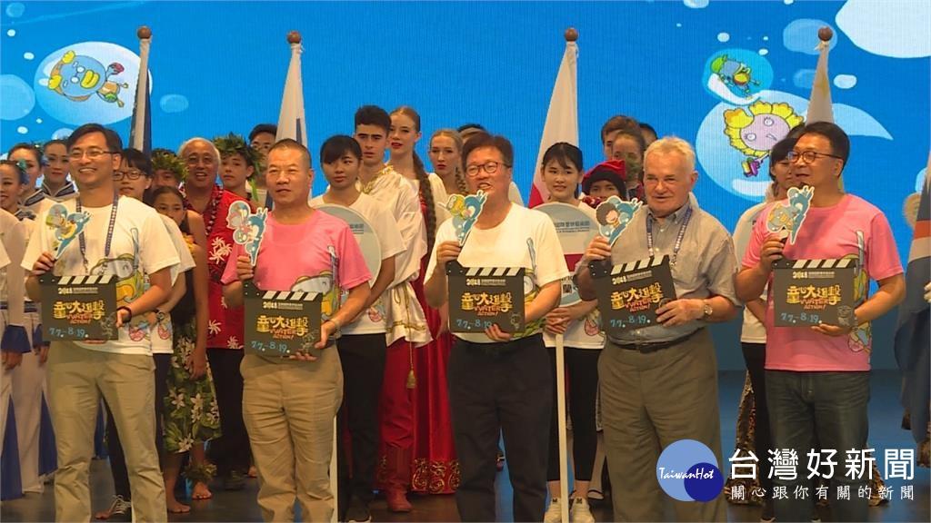 宜蘭國際童玩節開幕 設施首度結合海陸空