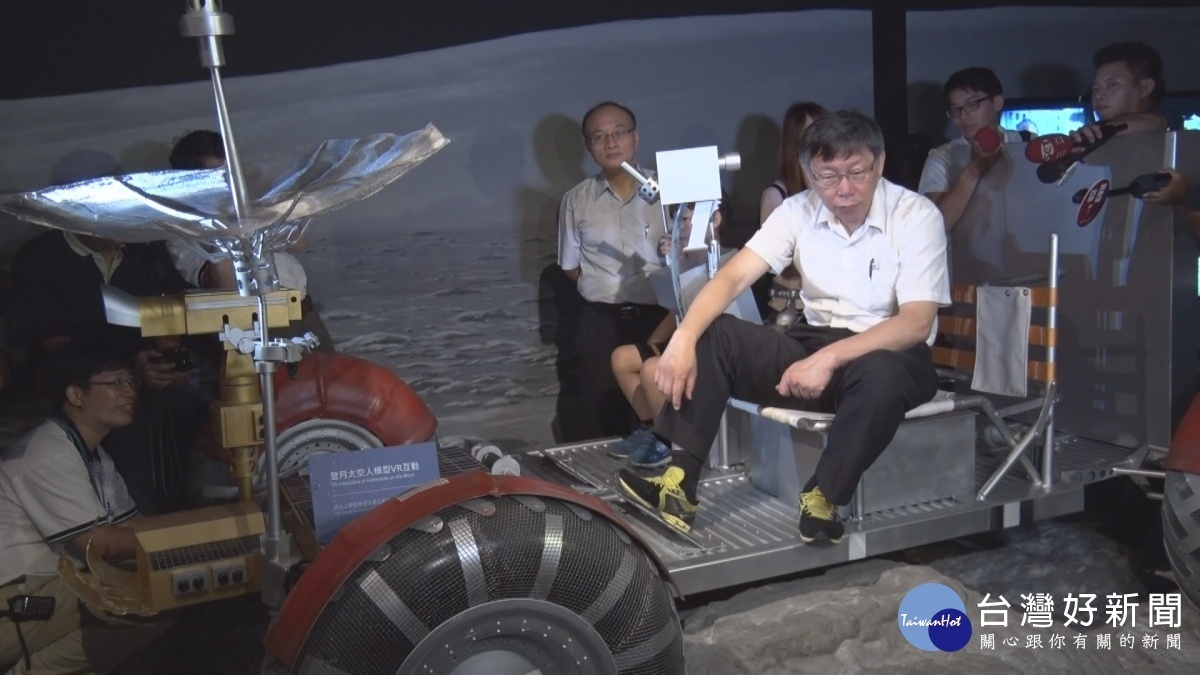 斥資5.8億改造 台北天文館推星際展