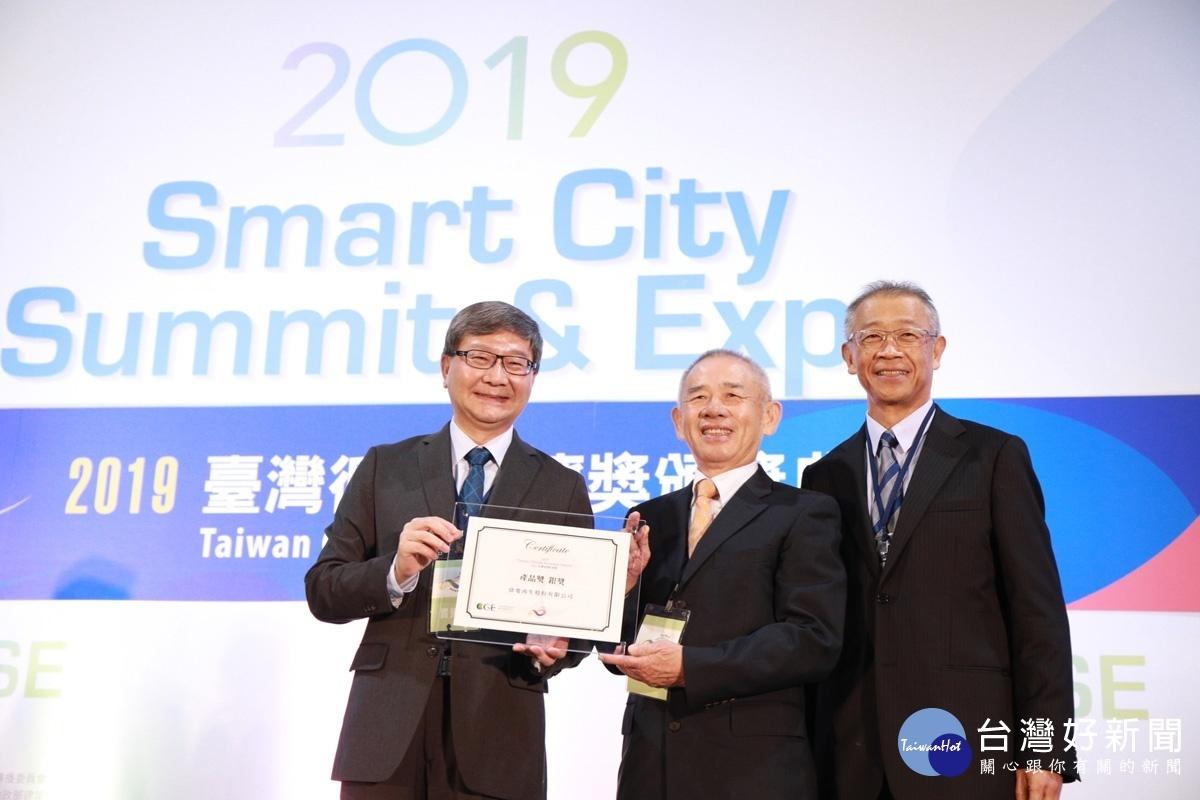 綠經濟時代來臨 綠電再生勇奪臺灣循環經濟獎