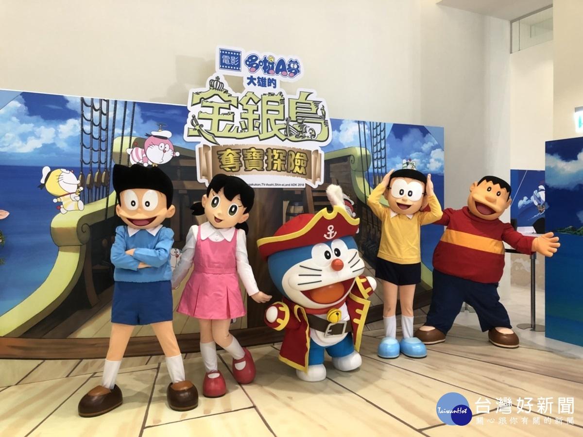 新竹Big City「哆啦A夢!金銀島奪寶探險」 重現電影經典場景