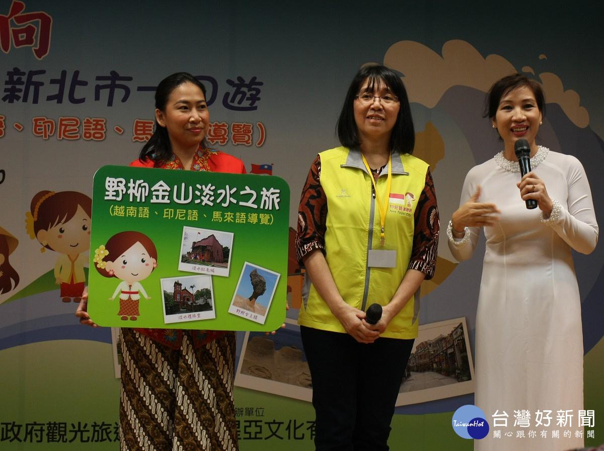 拓展東南亞觀光市場 新北推一日遊程特價600元