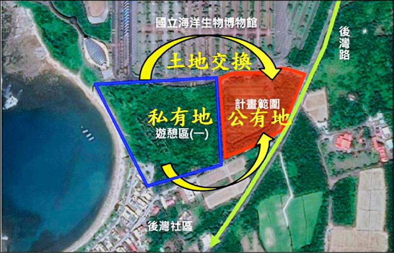 「京棧」讓地給陸蟹 首件公私地易地開發案環評過關